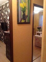 Отдельная комната, Затонная улица, 14к1, Москва - Фотография 1