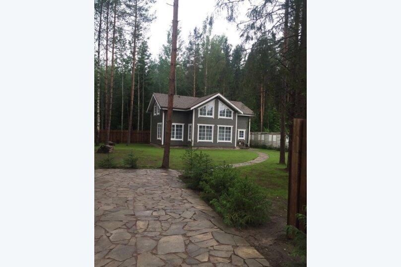 Дом 200 меров до озера, 180 кв.м. на 10 человек, 5 спален, п. Озерки, Цветочная, 9, Выборг - Фотография 1