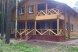 Коттедж у реки:  Дом, 14-местный - Фотография 12