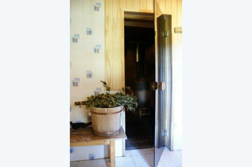 Дом на берегу реки Вуокса, 60 кв.м. на 4 человека, 2 спальни, улица Ленина, 2, Приозерск - Фотография 7