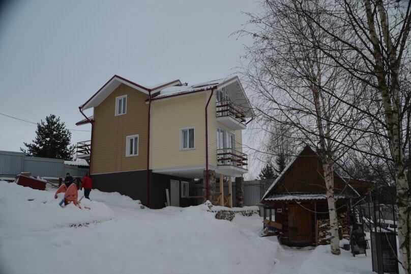 Любимый причал, 350 кв.м. на 16 человек, 4 спальни, д, Заборки, 7а, Осташков - Фотография 27