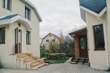 Коттедж , 220 кв.м. на 10 человек, 4 спальни, Солнечная улица, 18, Пушкино - Фотография 1