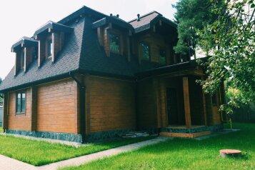 Дом, 220 кв.м. на 10 человек, 4 спальни, Садовая улица, Пушкино - Фотография 2