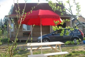 Новый коттедж на горнолыжном курорте Коробицыно, 65 кв.м. на 6 человек, 2 спальни, 12-я линия, Коробицыно - Фотография 4