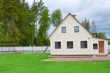 Дом в Серебряном бору, 100 кв.м. на 12 человек, 3 спальни, Ручейная улица, Коробицыно - Фотография 2