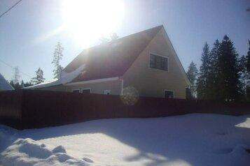 Дом в Серебряном бору, 100 кв.м. на 12 человек, 3 спальни, Ручейная улица, Коробицыно - Фотография 1