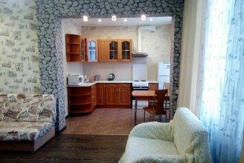 2-комн. квартира, 72 кв.м. на 3 человека, Ленинский проспект, 5, Норильск - Фотография 4