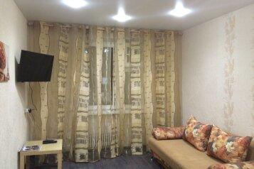 1-комн. квартира, 34 кв.м. на 4 человека, Меридианная улица, Ново-Савиновский район, Казань - Фотография 2