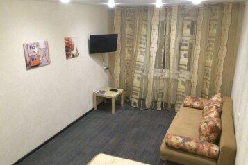 1-комн. квартира, 34 кв.м. на 4 человека, Меридианная улица, Ново-Савиновский район, Казань - Фотография 3