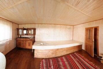 Дом, 244 кв.м. на 10 человек, 3 спальни, Солнечная, 12, Петропавловка - Фотография 1