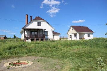 Дом, 244 кв.м. на 10 человек, 3 спальни, Солнечная, 12, Петропавловка - Фотография 2