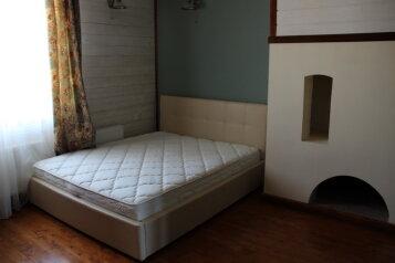 Дом, 244 кв.м. на 10 человек, 3 спальни, Солнечная, 12, Петропавловка - Фотография 3