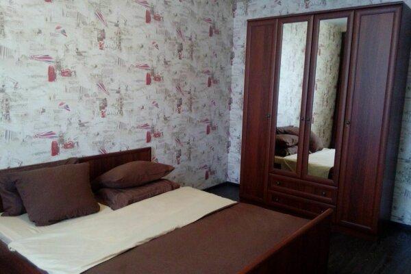 2-комн. квартира, 72 кв.м. на 3 человека, Ленинский проспект, 5, Норильск - Фотография 1