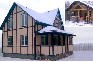 Дом с деревянной баней, 140 кв.м. на 12 человек, 6 спален, д. Устиновка, Весенняя улица, 81, Раменское - Фотография 1