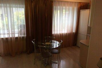 1-комн. квартира, 42 кв.м. на 2 человека, улица Ады Лебедевой, 150, Красноярск - Фотография 1