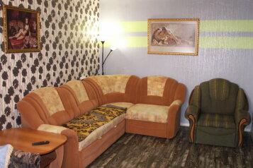 2-комн. квартира, 50 кв.м. на 6 человек, Комсомольская улица, 77, Центральный район, Комсомольск-на-Амуре - Фотография 4