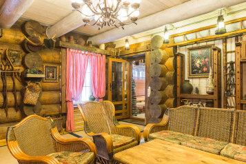 Дом, 180 кв.м. на 10 человек, 3 спальни, с. Покровское, 2-я парковая, Руза - Фотография 3