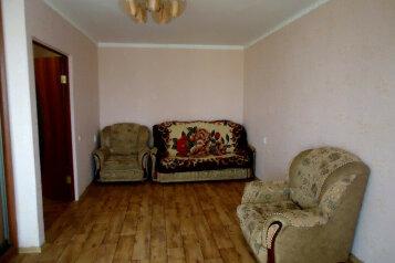 2-комн. квартира, 55 кв.м. на 6 человек, улица Калинина, Ейск - Фотография 1