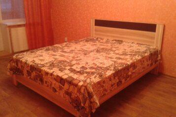 1-комн. квартира, 60 кв.м. на 4 человека, улица Стройкова, 38, Рязань - Фотография 1
