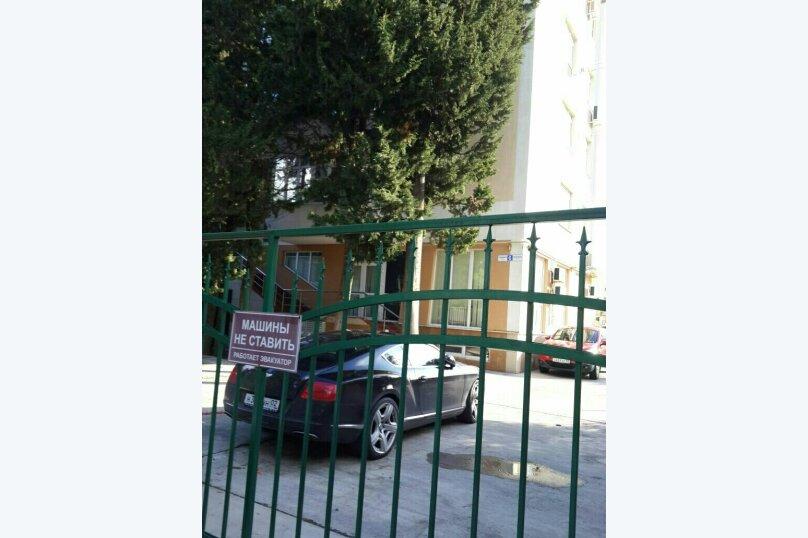 1-комн. квартира, 70 кв.м. на 4 человека, улица Ромашек, 6, Адлер - Фотография 11