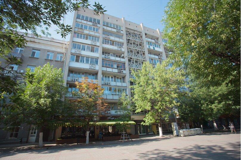1-комн. квартира, 40 кв.м. на 4 человека, проспект Кирова, 21, Саратов - Фотография 16