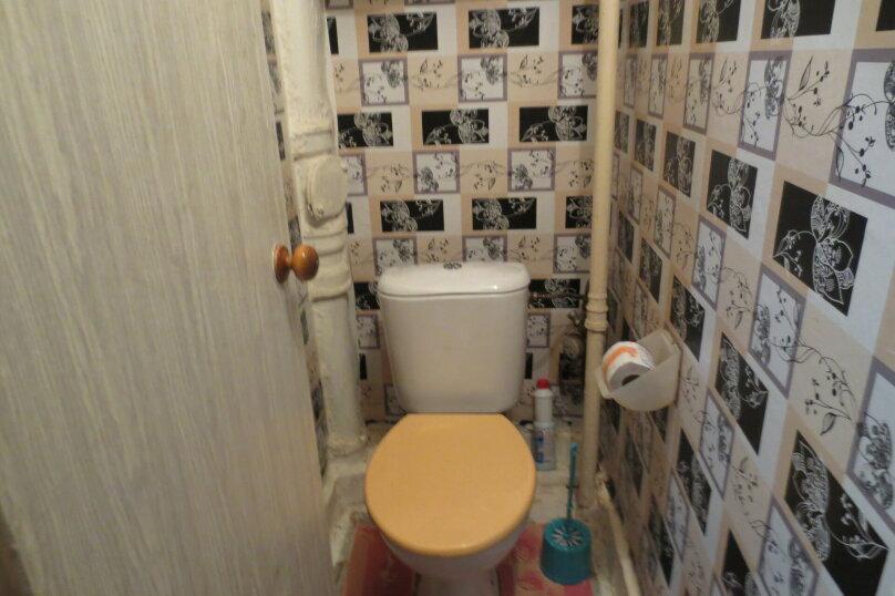 2-комн. квартира, 45 кв.м. на 6 человек, Напольный проезд, 18, Москва - Фотография 6