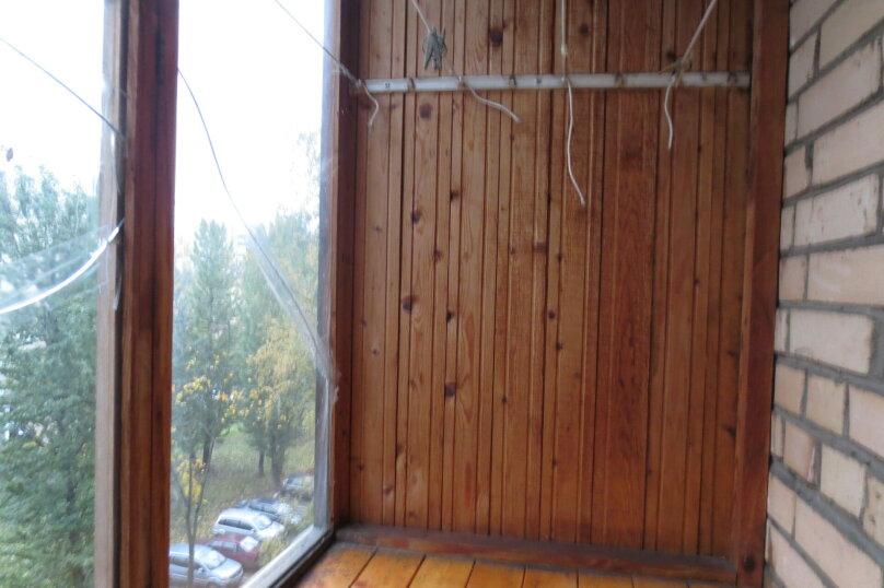 2-комн. квартира, 45 кв.м. на 6 человек, Напольный проезд, 18, Москва - Фотография 8