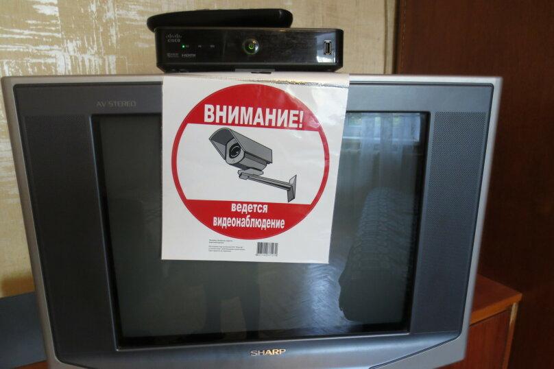 2-комн. квартира, 45 кв.м. на 6 человек, Напольный проезд, 18, Москва - Фотография 9