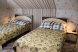 Стандарт с двумя односпальными кроватями:  Номер, Стандарт, 2-местный, 1-комнатный - Фотография 48