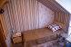 Эконом с двумя односпальными кроватями:  Номер, Эконом, 2-местный, 1-комнатный - Фотография 34
