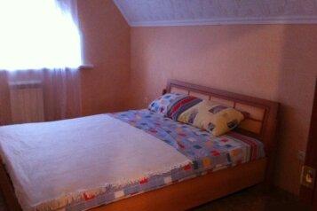Сдам дом, 120 кв.м. на 6 человек, 3 спальни, с. Малая Царевщина, Клубничная, Красный Яр - Фотография 3