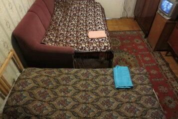 2-комн. квартира, 45 кв.м. на 6 человек, Напольный проезд, 18, Москва - Фотография 1