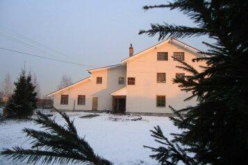 Гостевой дом, проспект Тургенева, 195 на 6 номеров - Фотография 3