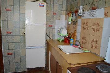 3-комн. квартира, 62 кв.м. на 6 человек, Олимпийская улица, Кировск - Фотография 4