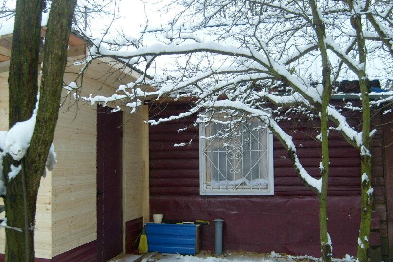 Дом, 30 кв.м. на 4 человека, 1 спальня, Парковая улица, 1, Лобня - Фотография 5