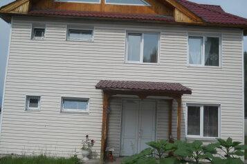 Мини Гостиница, Слюдяной переулок, 14 на 7 номеров - Фотография 2