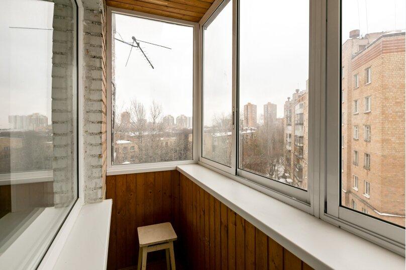 2-комн. квартира, 55 кв.м. на 7 человек, улица Гоголя, 15, Химки - Фотография 6