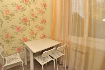 2-комн. квартира, 45 кв.м. на 4 человека, Промышленная, 2, Новосибирск - Фотография 2