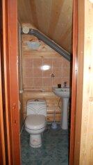 3-комн. квартира, 70 кв.м. на 6 человек, Береговая улица, 12, Байкальск - Фотография 2