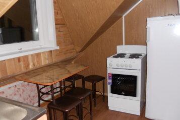 3-комн. квартира, 70 кв.м. на 6 человек, Береговая улица, 12, Байкальск - Фотография 4