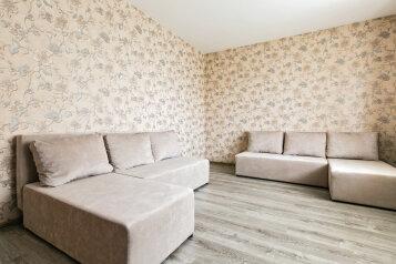 2-комн. квартира, 55 кв.м. на 6 человек, улица Гоголя, 15, Химки - Фотография 1