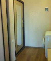 2-комн. квартира, 55 кв.м. на 2 человека, Малая Пироговская улица, Москва - Фотография 1