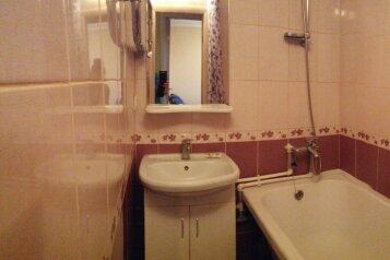 2-комн. квартира, 55 кв.м. на 2 человека, Малая Пироговская улица, Москва - Фотография 4