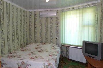 Коттедж - 1 этаж на 6 человек, 2 спальни, улица Гагарина, Судак - Фотография 4