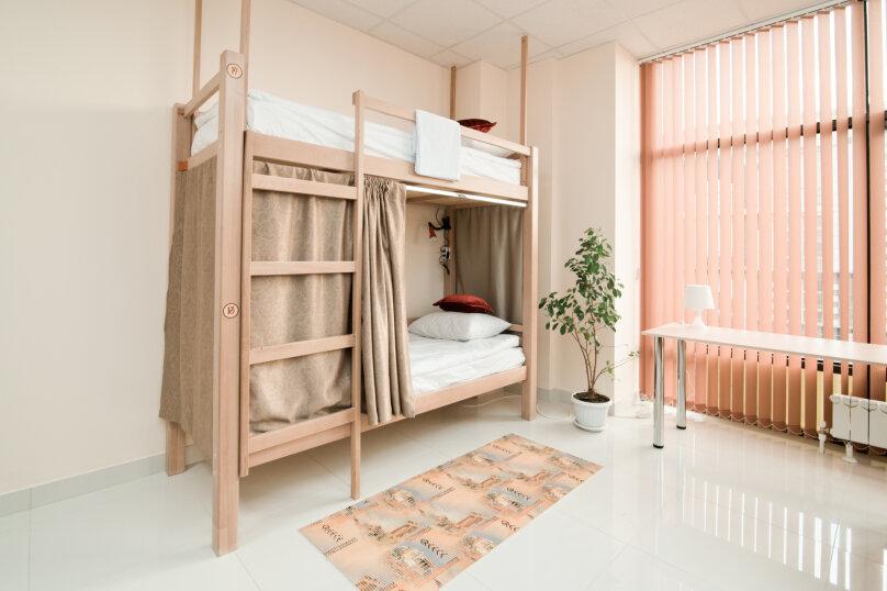 Мужская комната на 8 человек, улица Бабушкина, 179/1, Краснодар - Фотография 1