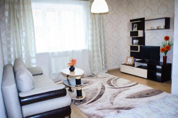 1-комн. квартира, 45 кв.м. на 2 человека, улица Федерации, 63, Ульяновск - Фотография 1