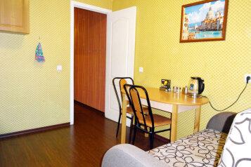 1-комн. квартира, 38 кв.м. на 5 человек, улица Сергея Преминина, 6, Вологда - Фотография 4