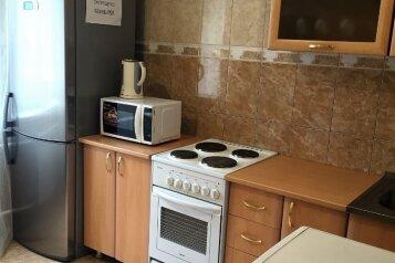 1-комн. квартира, 32 кв.м. на 4 человека, улица Буденного, Белгород - Фотография 2