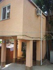 Двухкомнатный коттедж под ключ., 45 кв.м. на 6 человек, 2 спальни, Советская, 58а, Симеиз - Фотография 1