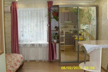 1-комн. квартира, 23 кв.м. на 2 человека, улица Щорса, 3, Ялта - Фотография 1